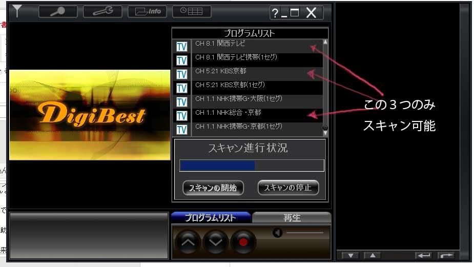 KEIAN USB地デジ&ワンセグチューナー KTV-FSUSB2/V3