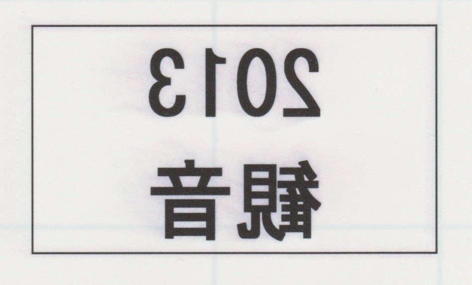 mg6300 スキャン