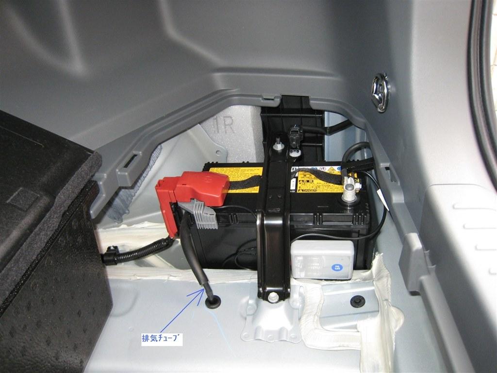 バッテリー交換に関して。』 トヨタ プリウスα 2011年モデル の ...